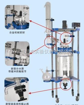 厂家直销三层玻璃反应釜50L-天津超杰仪器公司