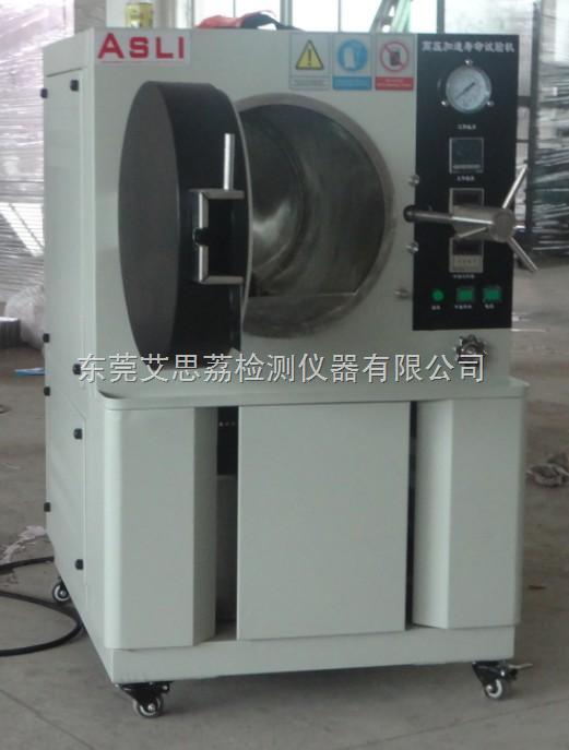 高压灭菌锅用途|PCT试验箱