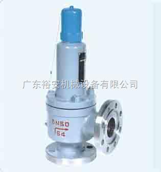 WA42Y波纹管平微式安全阀 抚顺蒸汽安全阀 鞍山蒸汽安全阀