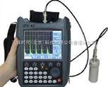 鑄件探傷儀,求購超聲波探傷儀,焊接探傷儀,鑄造探傷儀,ge探傷儀