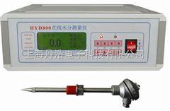 SH-8B非接触式饲料红外在线水分测定仪