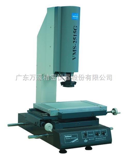 VMS-2515G-三坐标影像测量仪,标准型影像测量仪,视频测量仪,影像测量仪供应商VMS-2515G