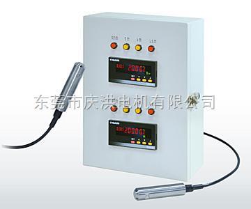 sg1000投入式液位计、沉水式压力液位计