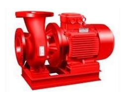 XBD-ISW型卧式消防泵,卧室消防泵厂家,消防泵