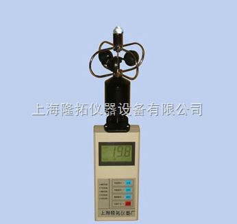 便携式三杯风速仪,生产便携式风向风速仪