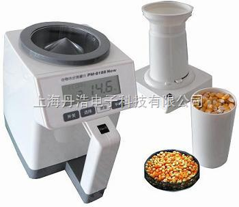 鸡饲料|鱼饲料水分测量仪