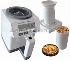 PM-8188水分儀雞飼料|魚飼料水分測量儀