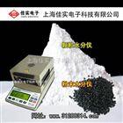 MS-100粉末水分仪,颗粒水分测量仪,mg4355电子游戏网址