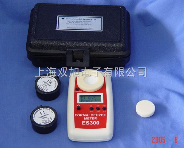 ES-300甲醛檢測儀