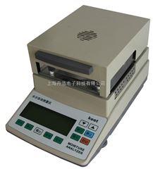 MS-100鹵素烘干式水份測試儀