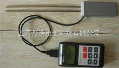 SK-100水分測量儀丹浩手持式水溶性肥料肥料測水儀