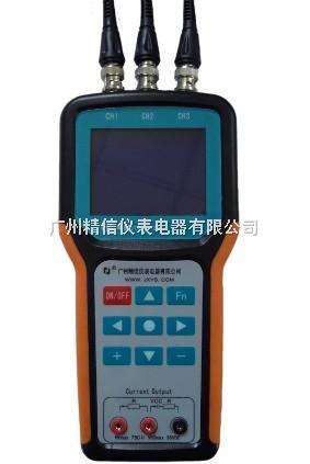 DX-06手持式系统校验仪