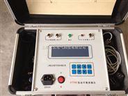 汉仪丨中文版动平衡测量仪