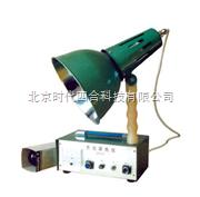 Z-125W熒光探傷儀(紫外線燈)
