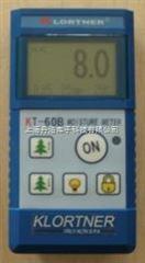 意大利KT-60高精度可调档水分仪 感应式木材水分测量仪