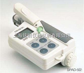 SPAD-502便携式叶绿素仪