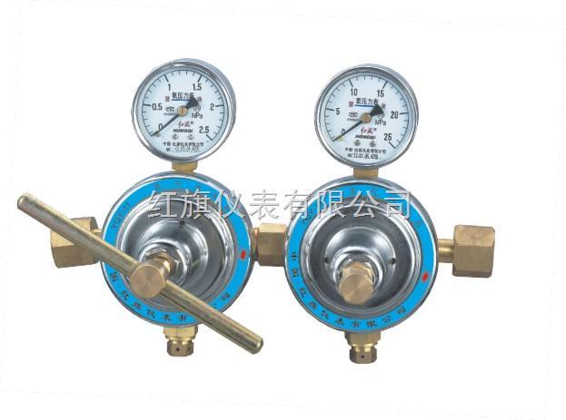 红旗氧气系列双级气体管路减压器