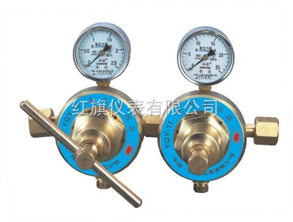 YQD-11氮气系列双级气体管路减压器减压器