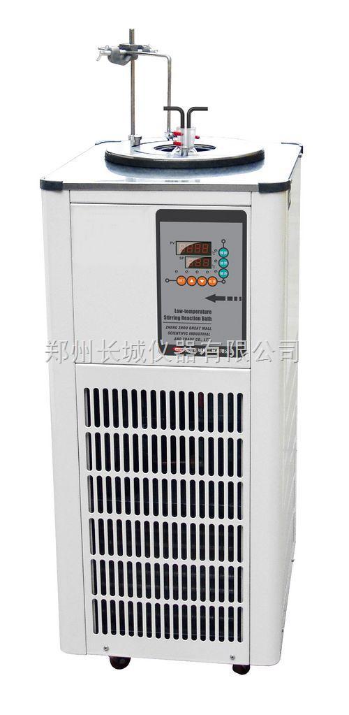 低温恒温搅拌反应浴厂家直销大学实验室热卖产品