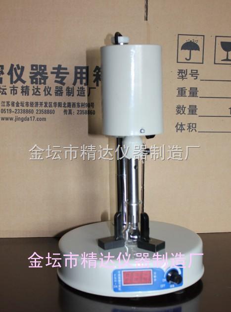 FSH-2-上海可調高速勻漿機