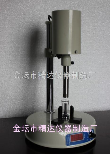 FSH-2可調高速分散器\可調高速勻漿機