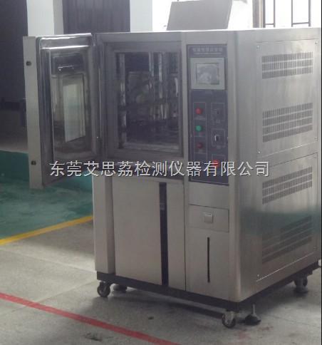 快速温度冲击箱使用说明