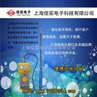 FD-G2芒杆水分仪,mg4355电子娱乐牌芦苇水分测定仪