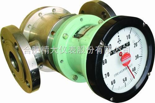 LC-B不锈钢椭圆齿轮流量计厂家
