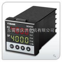 se4000差压、压力、液位控制器、pid警报控制器