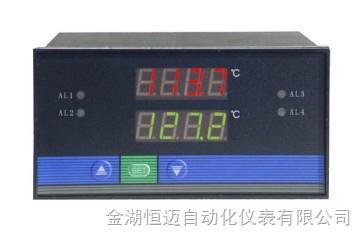 XM系列液位仓容控制仪表