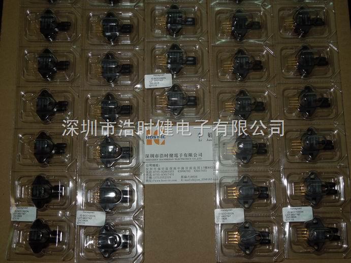 深圳市浩时健电子技术有限公司(Shenzhen Haoshijian Electronics Co.,Ltd)是在中国地区面向OEM厂商和部属研究院提供产品销售和技术支持的办事机构。在全国设有两个办事处分别位于香港及深圳,总部设在香港。专业代理全球著名品牌传感器与控制元件、射频微波、功放模块、电源模块等产品。其主要应用在电子通讯、医疗设备、仪器仪表、电力系统、自动化控制、无线电设备、汽车电话以及车载市场等行业。在传感与控制产品领域,我们已具备丰富的销售经验和强大的技术支持,是目前国内较大规模的传感器销售公
