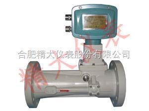 LUXQ型旋进旋涡流量计厂家应用