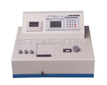 DP-XH-727-智能多元素分析儀