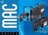 MAC电磁气动阀 6311D-000-PM-111DA