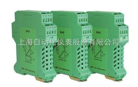軌裝式配電器/隔離器【型號:SFGP】