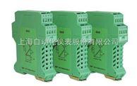 直流电压输入操作隔离式安全栅【型号:HR-WP6068-VI-EXB】