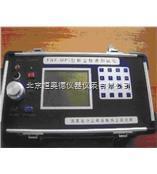 H9879-便攜式粉塵快速測定儀