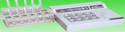 COD消解仪/COD消解器