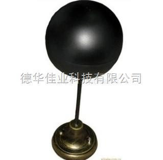 数字化、智能化黑球温度变送器