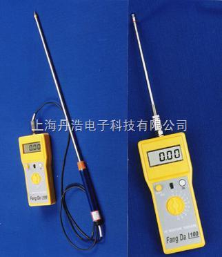 【丹浩牌】快速水分测量仪|鱼肉水分仪(便携式)|鱼粉水分仪