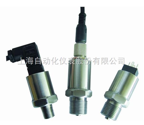 電阻應變式壓力傳感器