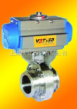 VT1ADC44B-气动卡箍式蝶阀