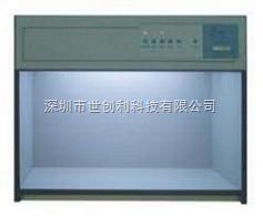 辨色标准光源箱