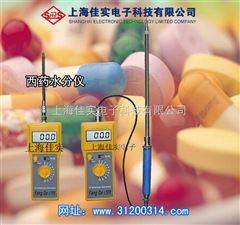 FD-B医药水分测试仪,饮片胶囊水分仪