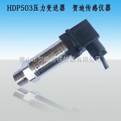 油压机械管道压力传感器