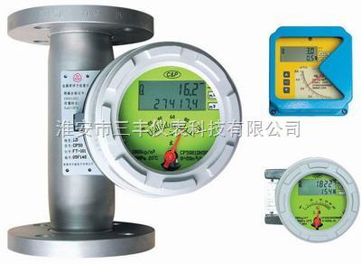 LZD-夾套型金屬管轉子流量計