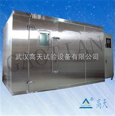 GT-TH-S-8000G不锈钢步入式恒温恒湿室
