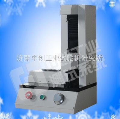中创小型手动精密型弹簧拉压试验机、弹簧压力检测仪价格