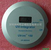 UV 150+UV-Intergator 150+德国UV能量计