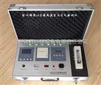 广西南宁贵州八合一甲醛检测仪 八合一空气检测仪报价